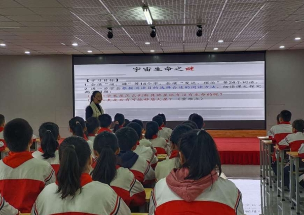 赞皇县教育局组织开展青年教师优质课展示观摩活动